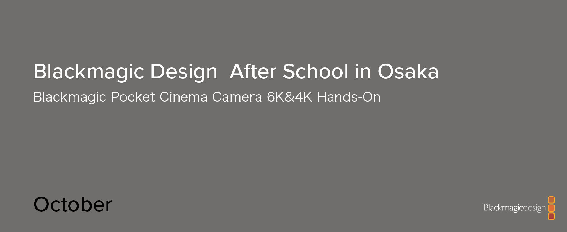 Blackmagic Design  After School in Osaka