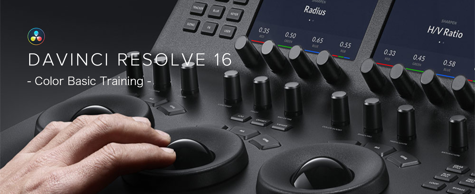 DaVinci Resolve 16 - Color Basic Training